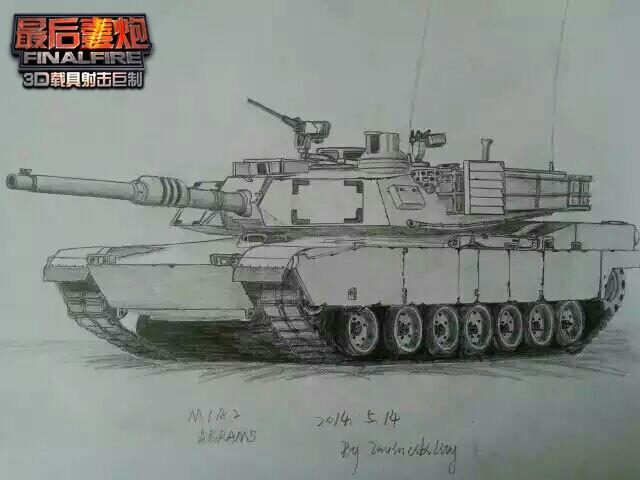 軍事武器手繪圖片
