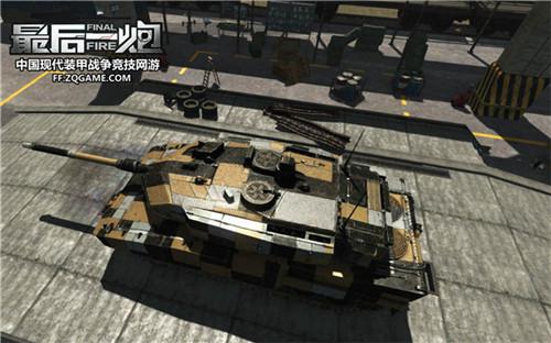 装甲龙鹰_《最后一炮》龙鹰对战 强者对决 8月5日 火线公测